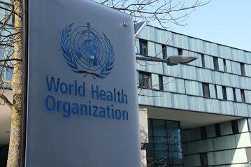 dünya sağlık örgütü binası