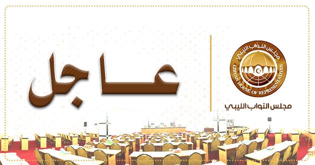 المتحدث الرسمي: انعقاد أول الاجتماعات التشاورية برئاسة النائب الأول لرئيس مجلس النواب