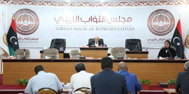 مجلس النواب يستأنف جلسته الرسمية الإثنين برئاسة فخامة رئيس مجلس النواب