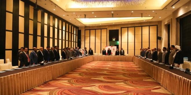 إنطلاق أعمال إجتماعات السادة النواب بالعاصمة المصرية القاهرة