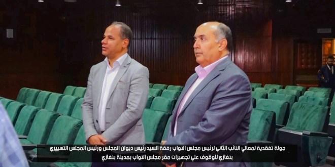 معالي النائب الثاني رفقة معالي رئيس الديوان يقومان بجولة تفقدية لمقر مجلس النواب بمبنى الدعوة الإسلامية