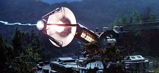 Toho maser cannon