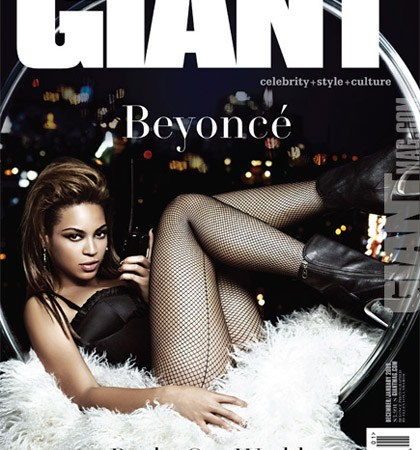 beyonce-covers-giant