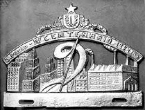 Brasão do IV Centenário da Cidade de São Paulo, anos 1950 (fonte: http://www.vitruvius.com.br/revistas/read/arquitextos/11.127/3696)