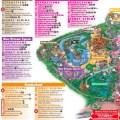 Juegos cerrados en 2016 / Disney World Closings, Disney Rehabs