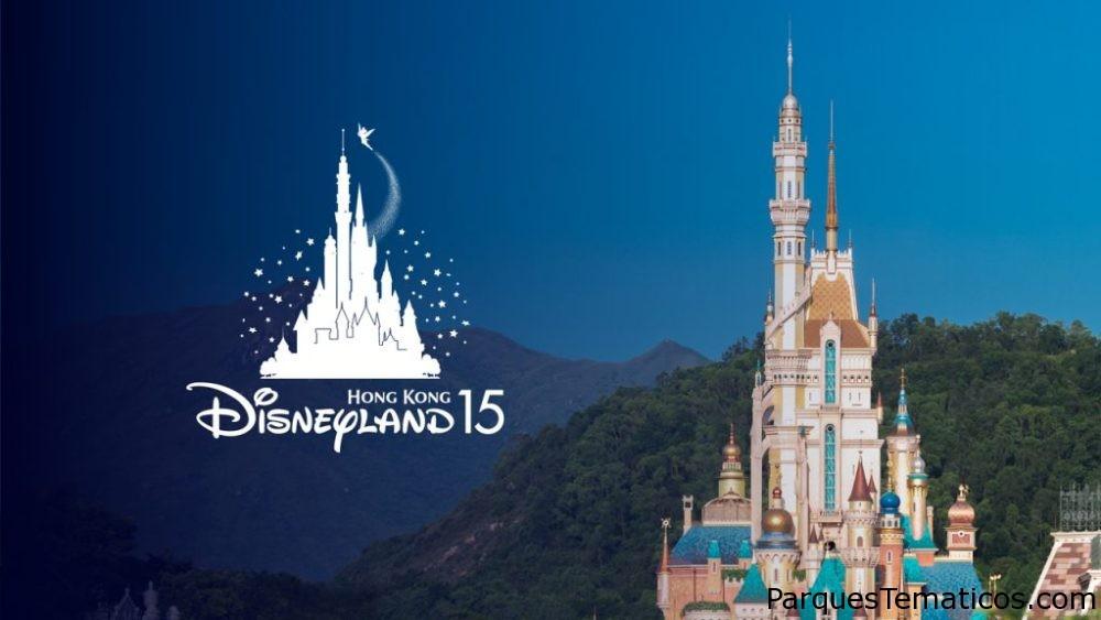 Hong Kong Disneyland presenta el primer castillo de su clase de sueños mágicos