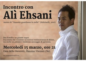 ehsani