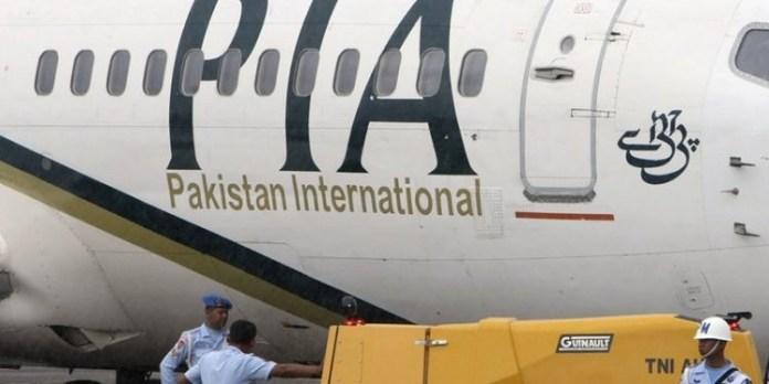 Pakistani airline crash claims over 105 lives