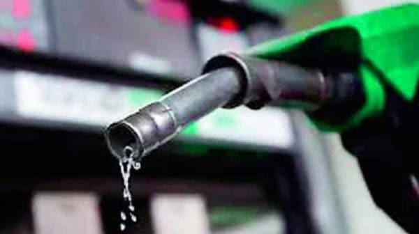 We no longer fix price of petrol – PPPRA