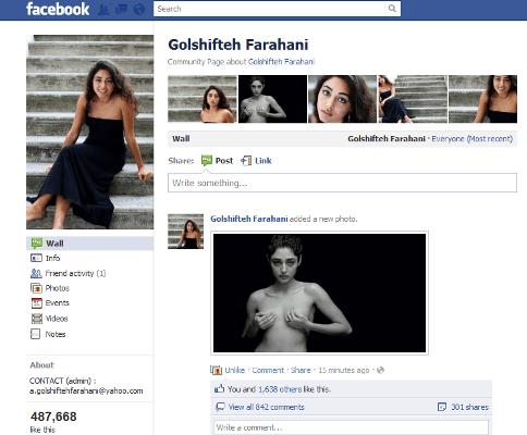 Alia Majida Al-Mahdi auf iranische Art: Golshifteh Farahani (3/3)