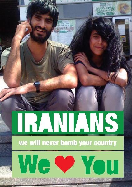 Israel liebt Iran und Iran liebt Israel (6/6)