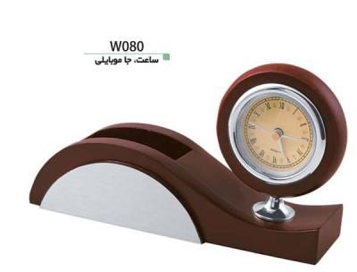 جاموبایلی رومیزی W080