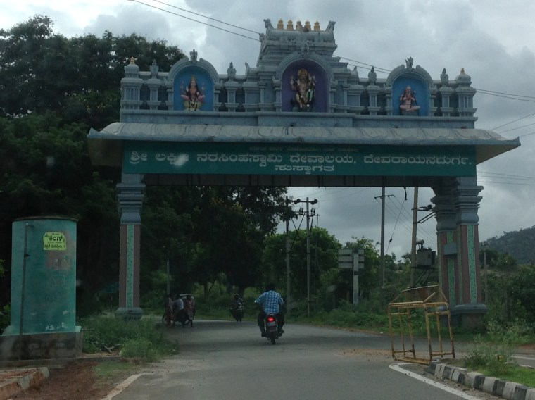 Gates of Devarayanadurga