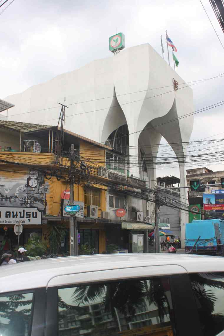 Krung Thai Bank near P&P Grand Residence