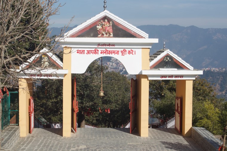 The main gate to the Temple