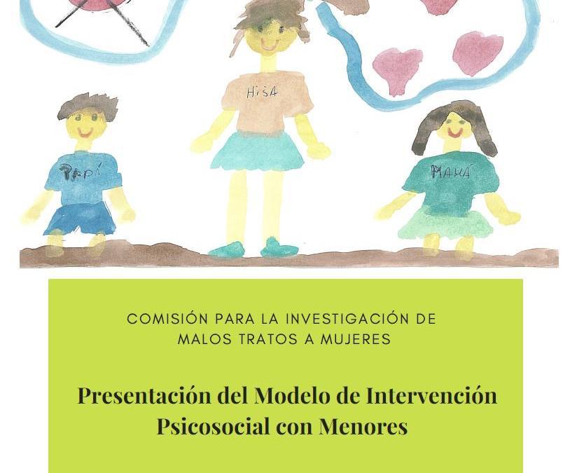 Presentación del Manual de Intervención Psicosocial con Menores de la CIMTM