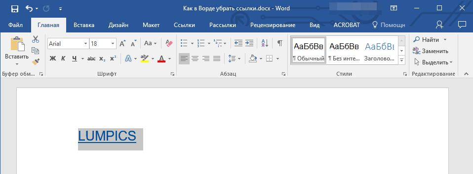 如何立即突出整个文本