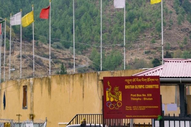 Archery-in-Bhutan-17