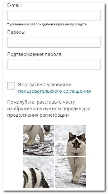 регистрацию в VkTarget