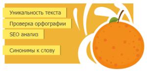исполнитель в Text.ru