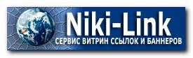 Niki-link