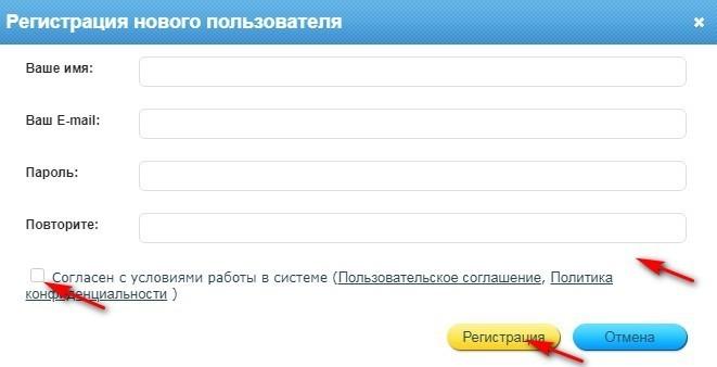 регистрация на Socialink