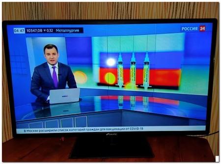 Разборка телевизора