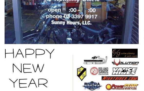 新年のご挨拶 2015