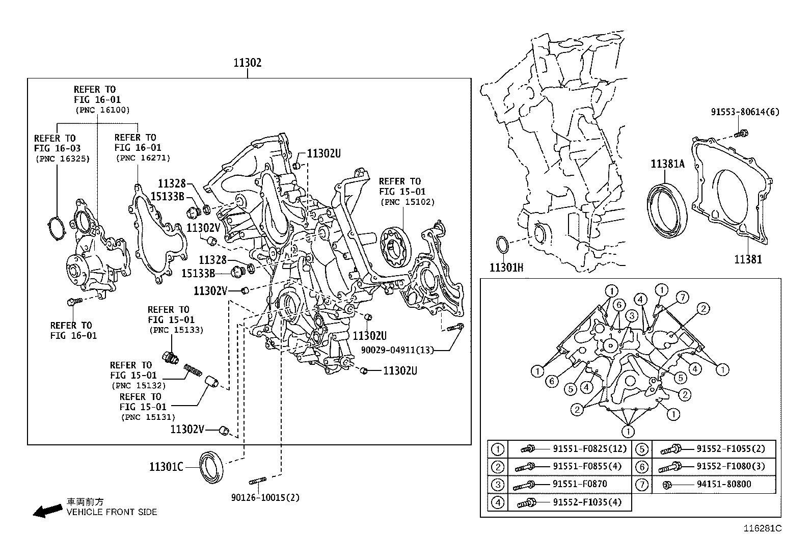 Lexus GX 460 Engine Crankshaft Seal Retainer (Rear