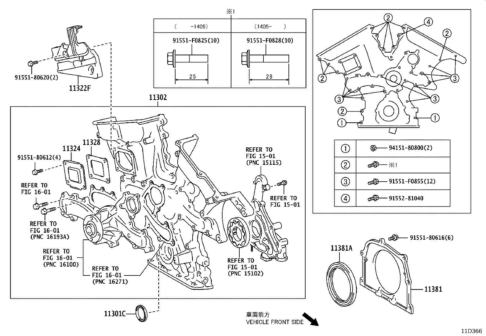 Lexus RX 350 Engine Crankshaft Seal (Rear). Seal, Type T