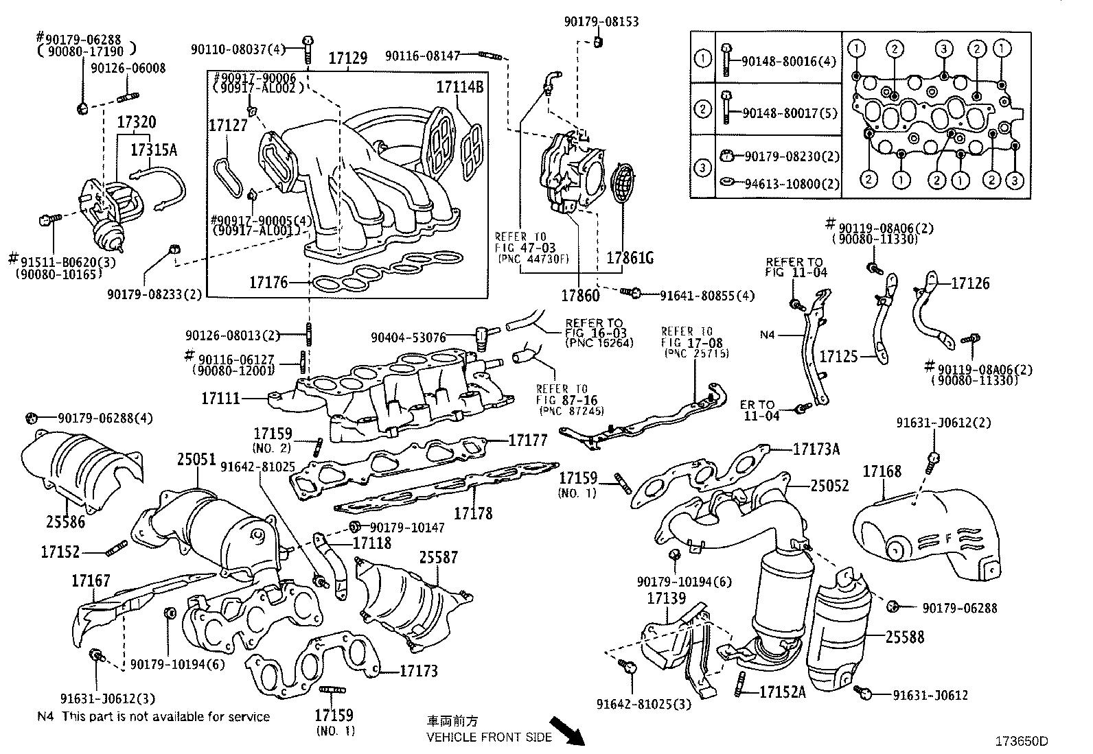 Lexus RX 350 Exhaust Manifold Heat Shield. Engine