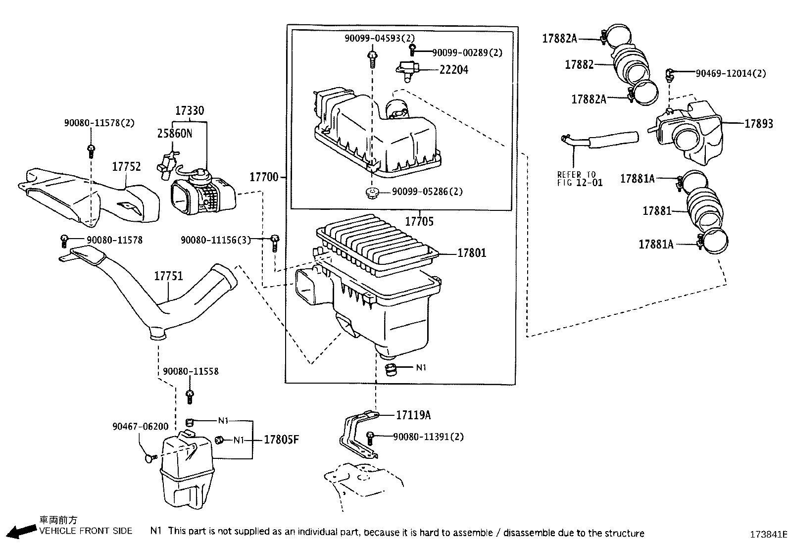 Lexus RX 350 Inlet, air cleaner, no. 1. Engine