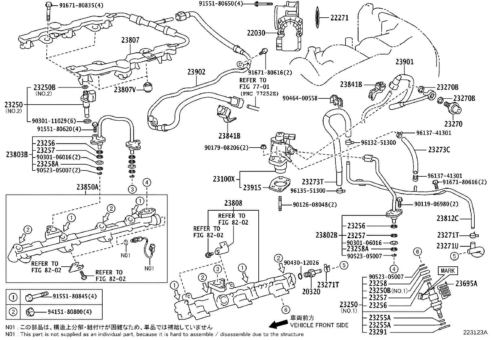 Lexus IS 250 Insulator, injector vibration. Fuel, engine