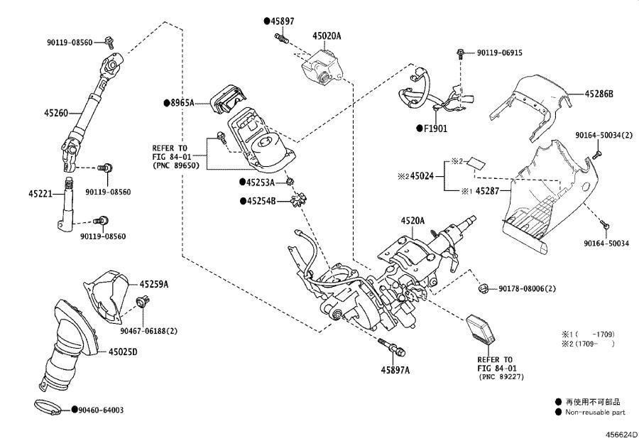 Lexus NX 300h Steering Column Wiring Harness. Brakes, TILT