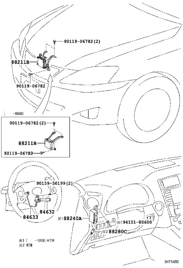 Lexus IS 250 Wire, cruise control switch. Millimeter