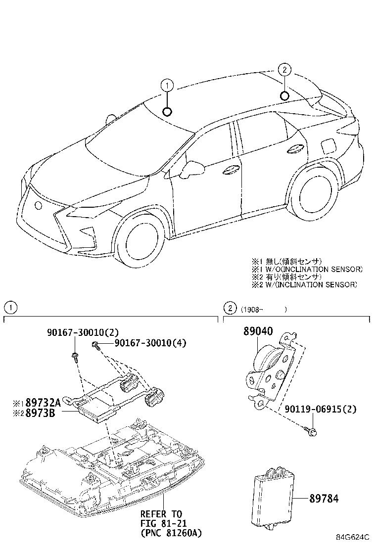 Lexus RX 350 Siren assembly, theft warning. Anti, system