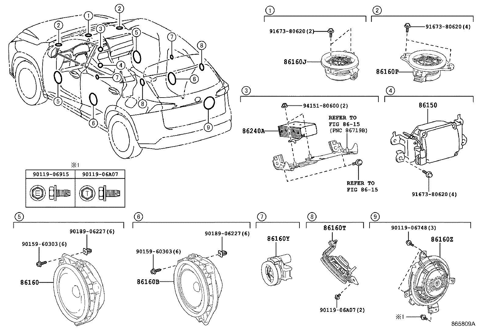 Lexus Nx 300h Speaker Assembly Rear No 3 Audio Emvn