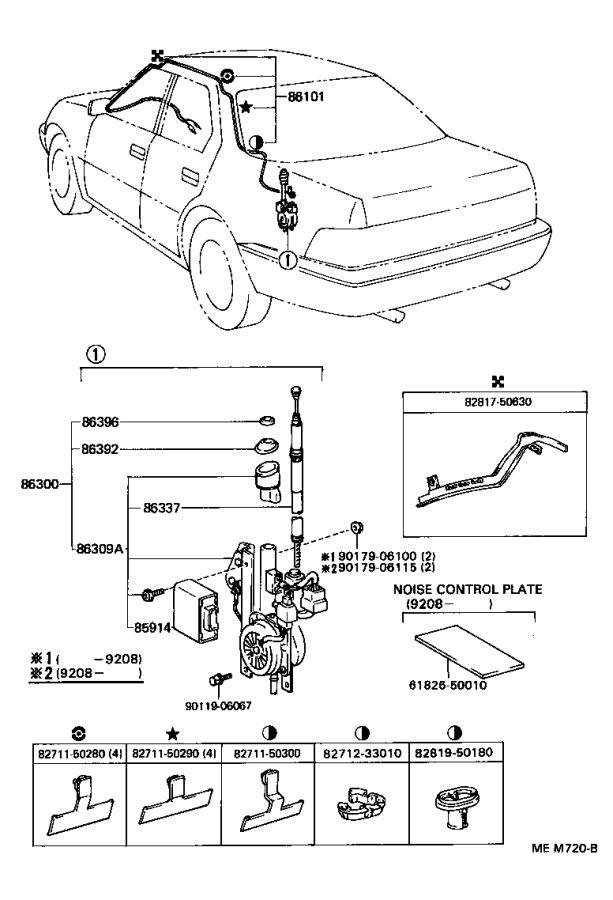 Lexus LS 400 Radio Antenna Mast. Electrical, Repair