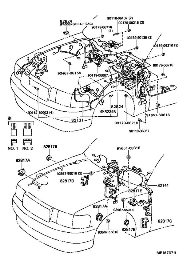 Lexus LS 400 Protector, wiring harness, no. 2. Electrical