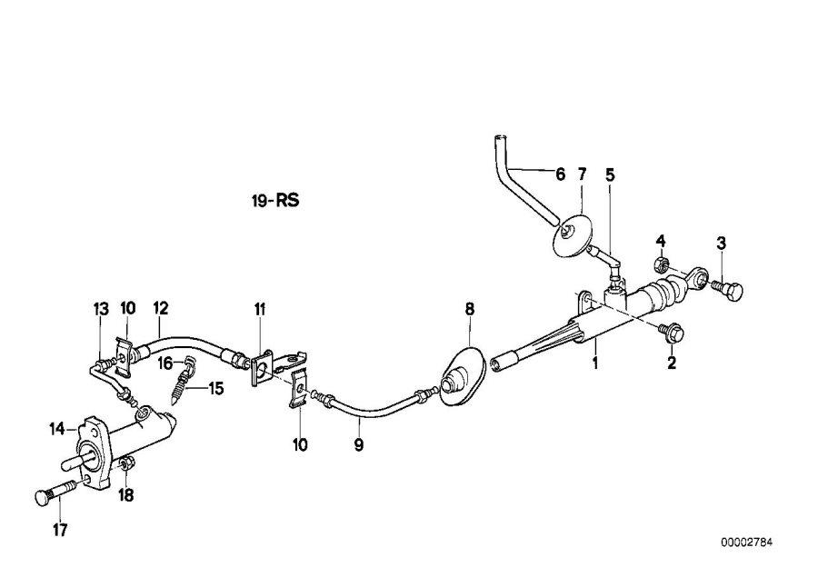 BMW M5 3.6 Clutch slave cylinder. D=20, 64MM. Control