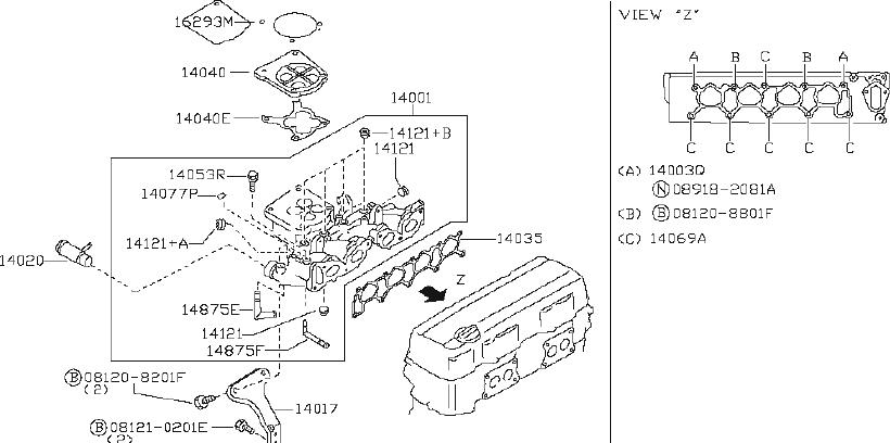 Nissan Frontier Exhaust Manifold Heat Shield. INTAKE