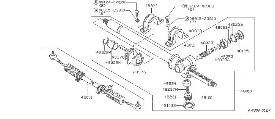 Nissan Sentra Ring Snap, Pinion Bearing Inner. Shim Worm