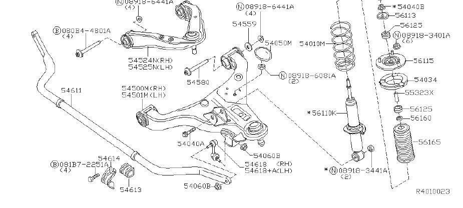 Nissan Frontier Alignment Camber Adjusting Eccentric Bolt