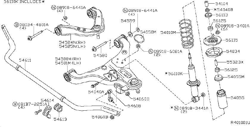 Nissan Pathfinder Suspension Control Arm Washer (Front