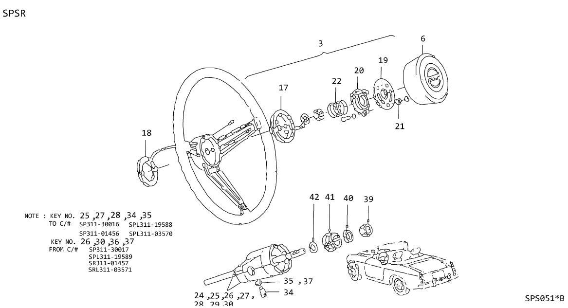 Nissan 200SX Nut Hex. Washer Lock Interior Tooth. Washer