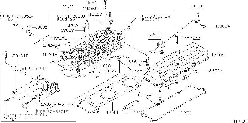 Nissan Pulsar NX Engine Expansion Plug. ROCKER, HEAD