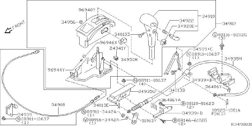 Nissan Xterra Shift Interlock Solenoid. TRANSMISSION