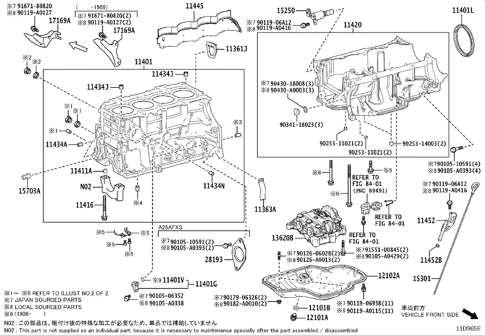 Toyota Rav4 Pin Straight Timing Cover