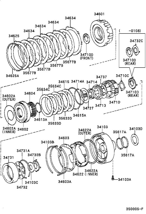 Toyota Land Cruiser Flange, overdrive planetary ring gear