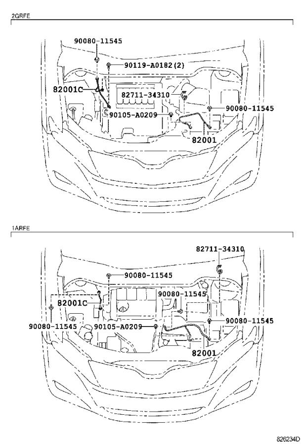 Toyota Venza Wire, front door, right. Engine, clamp